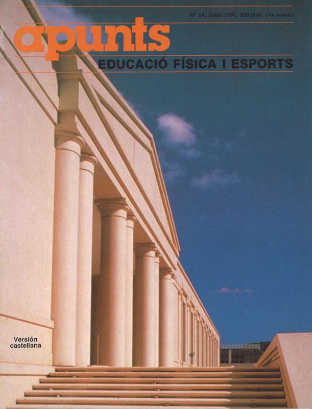 Portada 24 Apunts Educación Física y Deportes. INEFC