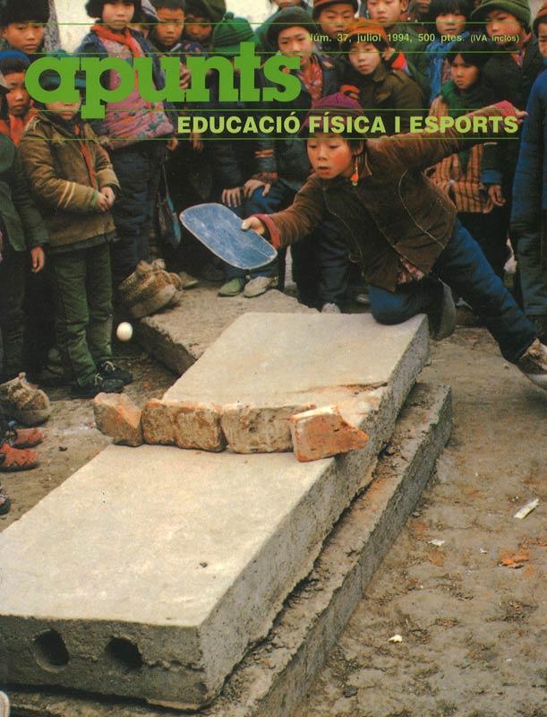Cobrir 37 Apunts Educació Física i Esports. INEFC