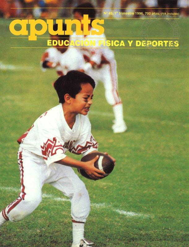 Portada 43 Apunts Educación Física y Deportes. INEFC