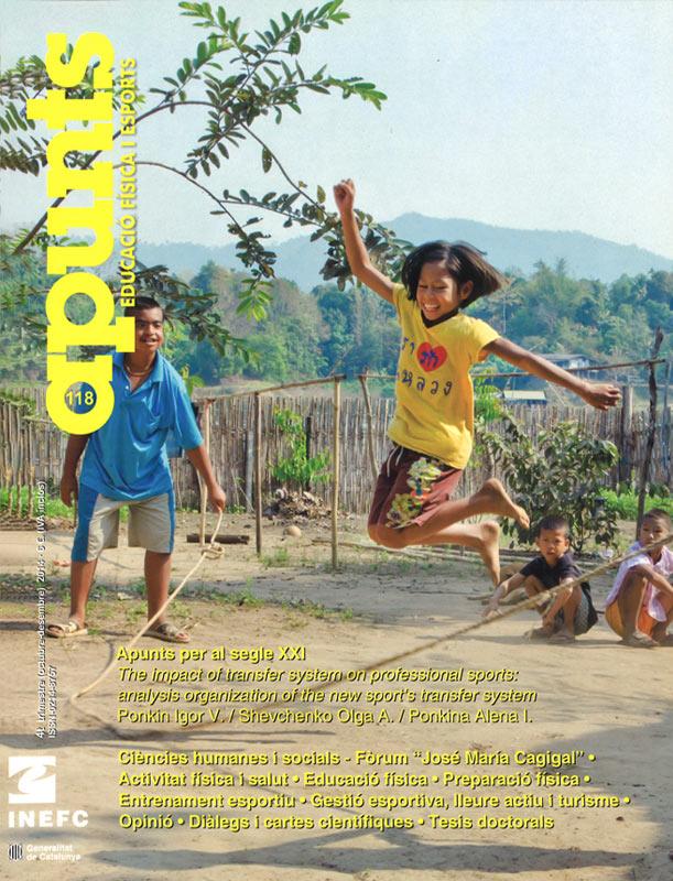 Cobrir 118 Apunts Educació Física i Esports. Inefc